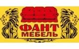 «Фант мебель»