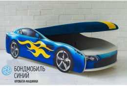 Детская кровать-машина Бондмобиль синий