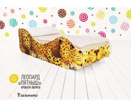 Детская кровать Леопард - Пятныш