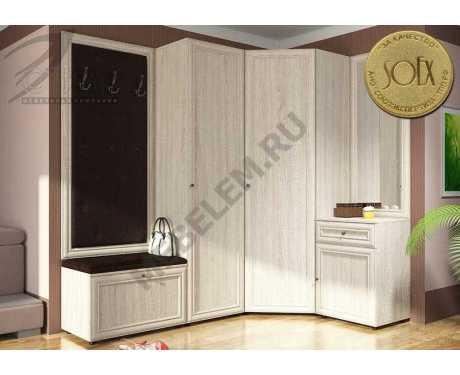 Модульная мебель для прихожей Оскар-7 Модена (композиция 3)